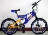 """20 """" [متب] [بيك/بمإكس] دراجة/أطفال دراجة/دراجة/دراجة/تعليق [بيسكل/سوس]. [بيك/16] """" دراجة/دراجة دراجة ([فب-سبمإكس001])"""