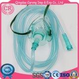 PVC噴霧器の呼吸マスクか酸素マスク