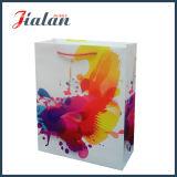 매일에 다채로운 아이보리페이퍼 쇼핑 운반대 선물 종이 봉지