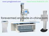 Ausrüstungs-Hochfrequenzröntgenmaschine für Röntgenfotografie (YJX160A)