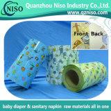 Diaper Popp PP фронтальной лент с сильным рукоятку (КМ-011)