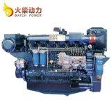 CCS Goedgekeurde 450HP330kw Weichai Steyr Diesel Mariene Motor met Lage Prijs