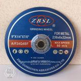 """7 """"金属のための落ち込んだ中心が付いている磨く車輪の/Cuttingの車輪"""