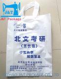 Das umweltfreundliche HD PE/Ld PET Einkaufen tragen Verpackungs-Beutel-weicher Schleifen-Griff-Plastiktasche