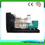 Novo Gerador de gás de baixa energia BTU (500 KW)