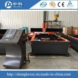 Zhongke 1325モデル血しょう力CNCの打抜き機