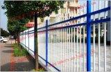 保護錬鉄の塀または機密保護の錬鉄の塀