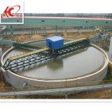 Hengchang 하수 처리 기업 집중 장치 시스템