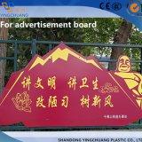 Feuille de plastique de haute qualité pour la publicité extérieure