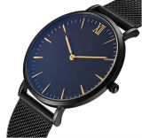 New Style Japan Automatic Movement Alloy Fashion Watch 2 Needles Hl-303