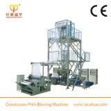 HDPE, LDPE, máquina de sopro da película de LLDPE