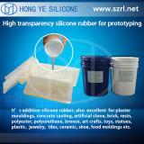 Rapid Prototyping를 위한 백금 Cure RTV Silicone