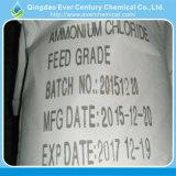 Cloreto de amónio da classe da alimentação animal do CAS no. 12125-02-9 99.5%Min Nh4cl