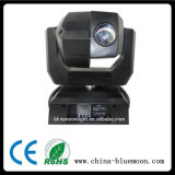 2r Double Head 132W LED DJ Disco Light Beam Moving Head