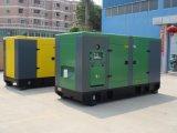 тип генератор резервной силы 150kVA 120kw молчком дизеля Cummins