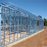 Atelier de peinture Structure en acier avec des grues
