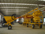 小さい高品質の移動式コンクリートの構築の機械設備に使用する区分の混合プラント