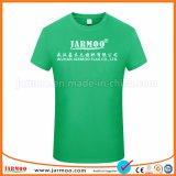 Tシャツを広告するロゴとの普及した居心地のよい