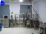 5リットルの実験室ワクチンの発酵槽