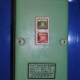 Hydraulischer Gummischlauch-Hochdruckscherblock