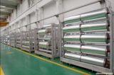 55 мкм крышку контейнера из алюминиевой фольги
