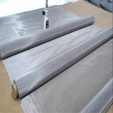 Высокое качество Lowes обычная соткать 316 304 Ss проволочной сетки из нержавеющей стали/сетка из нержавеющей стали/тканого сетчатый фильтр производителем цене