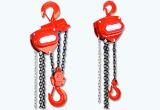 (WBSL-005) 500kg Hand Crane Chain Hoist
