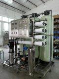 水処理のためのオゾン発電機が付いている逆浸透のプラント