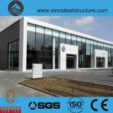 세륨 BV ISO에 의하여 증명서를 주는 강철 건축 전시실 (TRD-054)