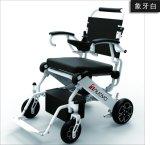Leichter Lithium-Batterie-älterer Mobilitäts-Roller