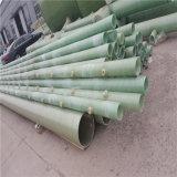 Gre Tubos y tuberías de compuestos FRP/tubo de plástico reforzado con fibra de vidrio.