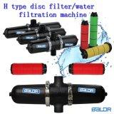 Filtre à disques de l'eau de filtration/irrigation et d'industrie de traitement des eaux