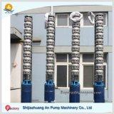 太陽深い井戸浸水許容の多段式高圧水遠心ポンプ