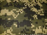 Laminato colorato G10 per il creatore della maniglia della lama (reticolo del camuffamento)