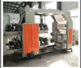 Ökonomische Walzen-Papier-Drucken-Ausschnitt-Maschine/Walzen-Schnitt Papierdrucken-Maschine (HQ-YT)