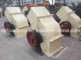 Máquina de pedra do triturador do moinho de martelo