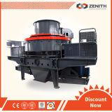 機械を作る30-200tph高品質の企業の砂