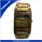 Fascia di alta qualità di 100% e movimento della vigilanza del legno