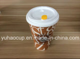 Одностеночный бумажный стаканчик для горячего выпивая Yh-L138