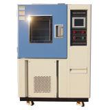 Dispositif haut-bas de la température et de mesure d'humidité avec le délai court