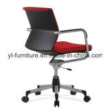 アルミニウム基礎重負荷の会合の椅子が付いている低い背部旋回装置のオフィスの椅子