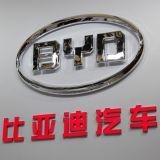 최고 질 차 이름 및 로고 표시