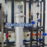 Système de filtre d'eau d'uF