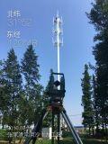 إتصال فولاذ هوائي برج [مونوبول] لأنّ اتّصالات