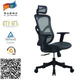 China producto importado silla moderno sillas Muebles de oficina