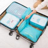 [6بكس/ست] سفر تخزين حقيبة يلبّي [هي كبستي] مرتّبة كيس حقيبة منظّم [بورتبل] وعاء صندوق مسيكة تخزين حالة