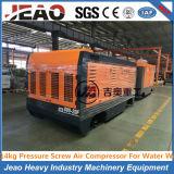 770cfm mundo de calidad superior de mantenimiento de Atlas Copco Portable Diesel compresor de aire de tornillo para perforar pozo de agua