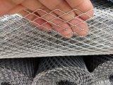 Het uitgebreide Blad van het Roestvrij staal van het Aluminium, het Uitgebreide Netwerk van het Metaal