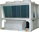 R22冷却剤が付いている空気によって冷却されるヒートポンプ