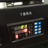 PCB Reparing (A3)를 위한 BGA 재생산 역